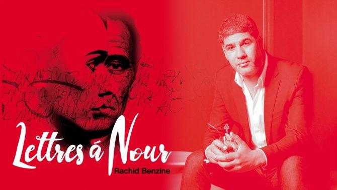 """Rachid Benzine et sa pièce de théâtre """"Lettres à Nour"""". Titre en blanc sur fond rouge avec les visages des deux principaux protagonistes"""